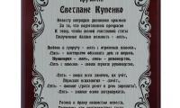 diplomy-dlya-svadby4.jpg