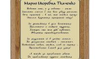 diplomy-dlya-svadby5.jpg