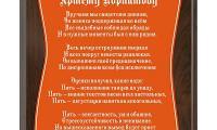 diplomy-dlya-svadby6.jpg