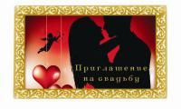 priglasitelnye-dlya-svadby8.jpg